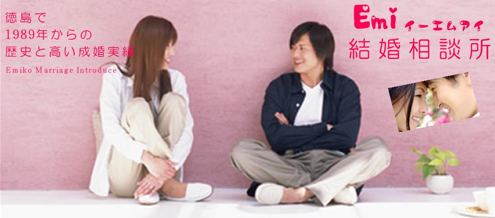 結婚相談所 おすすめ 秋田県