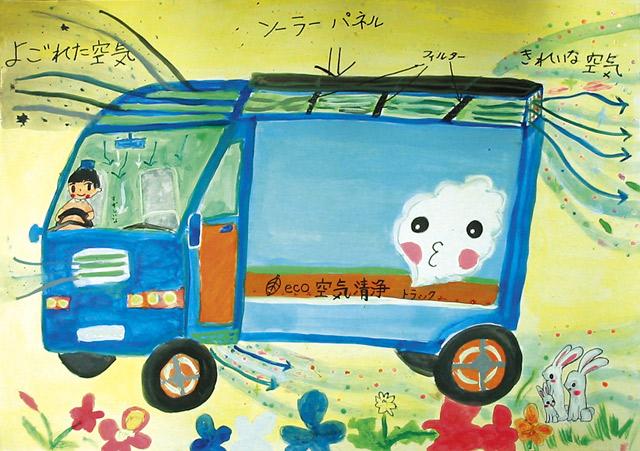 日 コンクール 絵画 の トラック